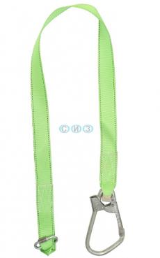 Строп А К50+КС(лента)