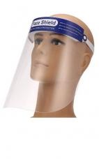 Щиток защитный лицевой