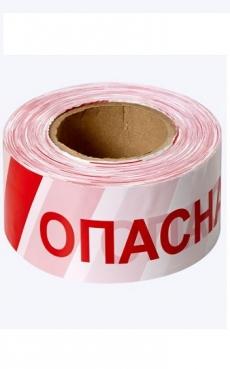 """Лента оградительная """"Опасная зона"""" (красно-белая)"""
