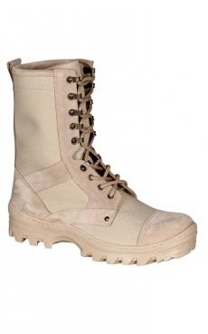 Ботинки Тропик м.3521