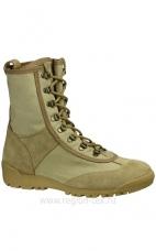 Ботинки Кобра м.12320