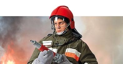 Пожарное обмундирование и оборудование