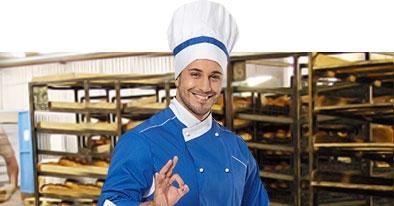 Одежда для работников сферы услуг